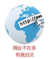 龙腾网站导航